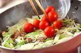 お豆たっぷりパスタの作り方2