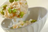 たっぷり枝豆入りご飯の作り方3