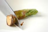 タラの芽のゴマみそ和えの作り方1