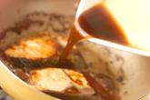 ブリの照焼きの作り方4
