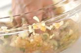 鶏ユズ餃子の作り方1