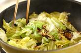 春キャベツの炒め焼きの作り方1