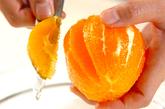 キュウリとオレンジのヨーグルト和えの下準備2