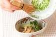 青菜と油揚げの煮物の作り方3