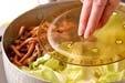 練り物と白菜の煮物の作り方3