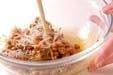 エノキ納豆の作り方2