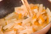 炒めゴマなますの作り方2