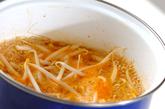 高野豆腐のピリ辛煮の作り方1