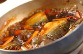 サバの梅酒煮の作り方3