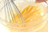 イチゴのカスタードパイの作り方2