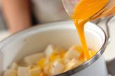 ハンペンの卵とじの作り方2