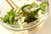 ゴーヤと切干し大根の甘酢和えの作り方2