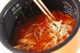 カキのキムチ炊き込みご飯の作り方2