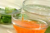 たっぷりゆで野菜サラダの作り方1
