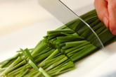 シンプルニラ玉ひき肉丼の作り方1