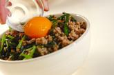 シンプルニラ玉ひき肉丼の作り方3