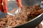 シンプルニラ玉ひき肉丼の作り方2
