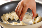豆腐まるごとヘルシー餃子の作り方5