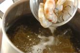 アボカドとエビのスパゲティーの作り方1