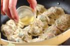 ガーリック餃子の作り方4