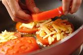トマトとチーズのサンドソテーの作り方1