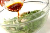 水菜と油揚げのXO醤和えの作り方2