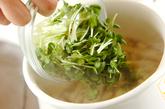 油揚げと貝われ菜のユズ煮の作り方2