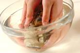 貝のハーブワイン蒸しの下準備1