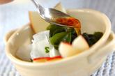 大根とワカメの梅サラダの作り方1