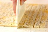 チーズパイの作り方3