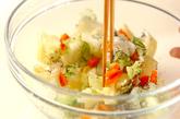 色々野菜のユカリもみの作り方2