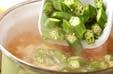 オクラのスープの作り方2