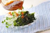 パリパリ大根サラダの作り方1
