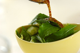 クルミ入りグリーンサラダの作り方1