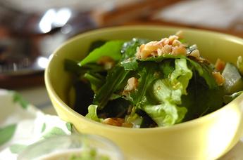 クルミ入りグリーンサラダ