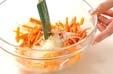 ニンジンサラダの作り方2