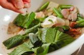 大根と小松菜の炒め物の作り方3
