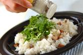 カマンベールチーズの混ぜご飯の作り方2