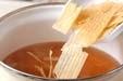 湯葉のお吸い物の作り方1