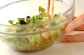 ビーンズサラダの作り方1