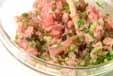 ネギトロ丼の作り方3