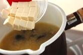 シジミと豆腐のみそ汁の作り方2