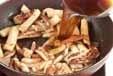 イカのショウガ焼きの作り方2