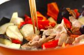 ナスと豚肉のみそ素麺の作り方1