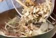 和風ポテトコロッケの作り方1