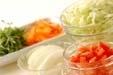 野菜たっぷりスープの下準備1