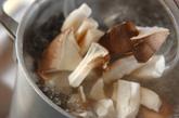 タラコのクリームパスタの作り方1