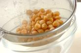 ヒヨコ豆とカリフラワーのサラダの作り方2
