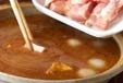 ほうとう鍋の作り方1
