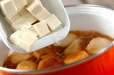 ナメコと豆腐の赤みそ汁の作り方2